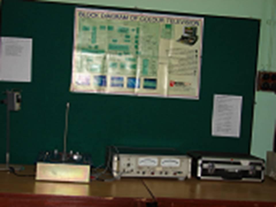 Laboratories | College of Engineering, Pune
